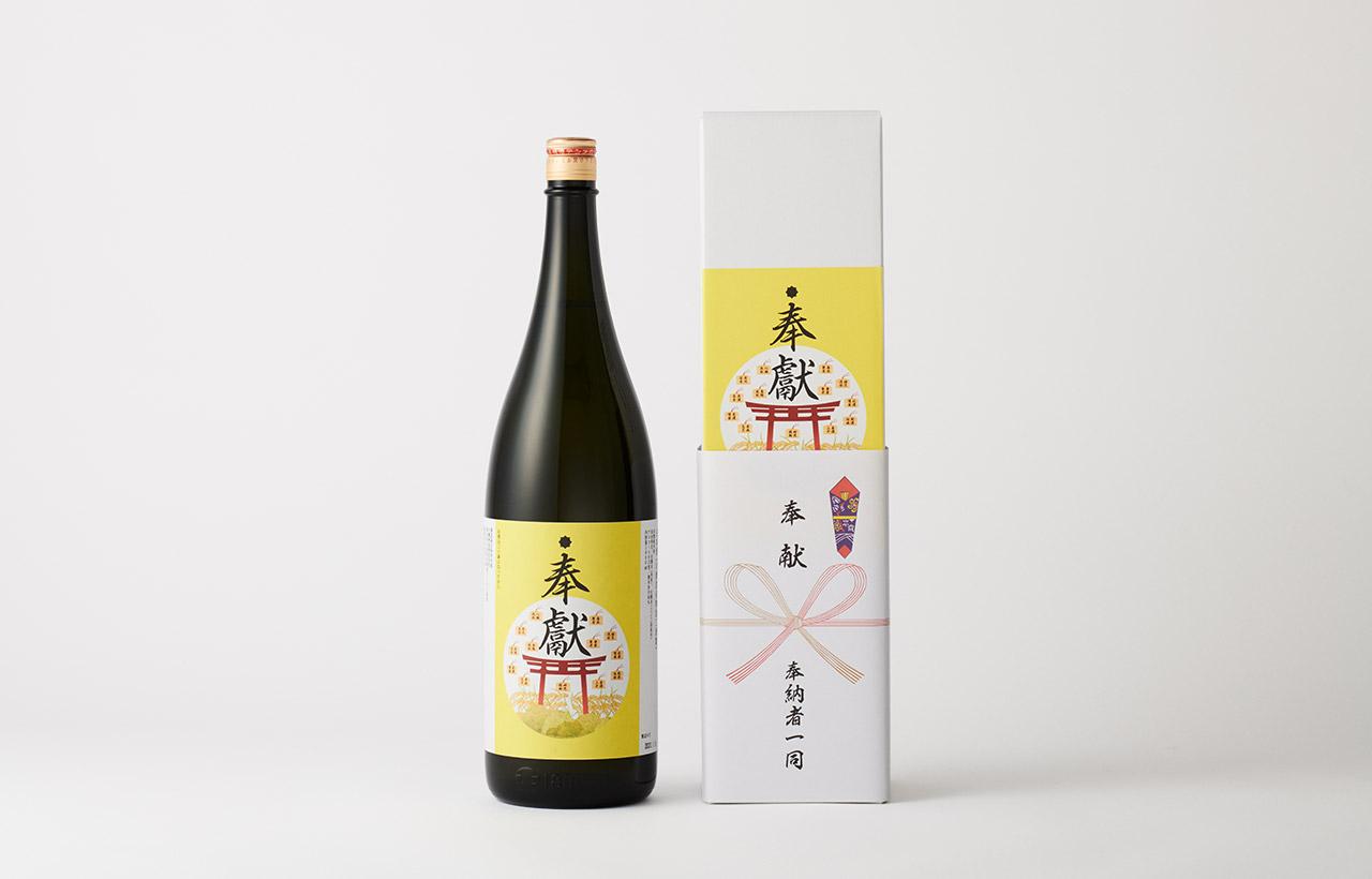 日本酒神社奉納プロジェクト