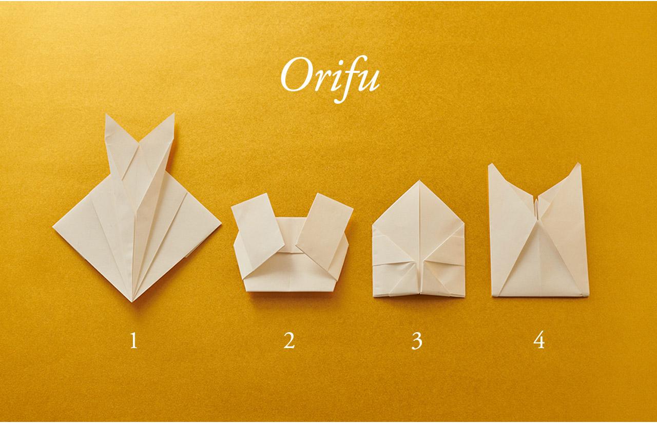 Orifu